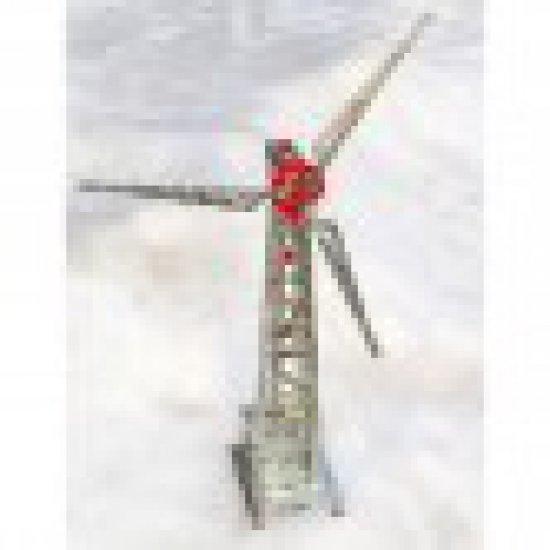 Метален конструктор, Profi, Соларен вятърен генератор