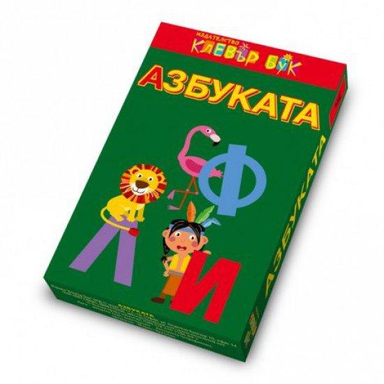 Активни карти - Българска азбука