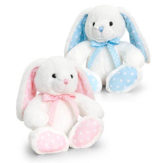 Бебешко зайче, бяло с точки