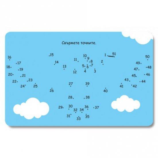 Активни карти - Нарисувай 100 животни